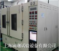 散热器冷热循环试验台 HC-HL-1200