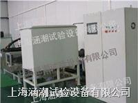 专业散热器扭振测试台 HC-NZ-3000