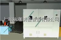 压力交变试验机 HC-PS-1200