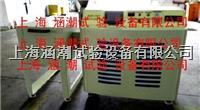 新款多功能碎石冲击试验机 HC-mtg-5S
