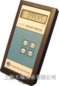 GM9200D手持式磁通门磁强计 GM9200D