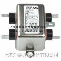 Corcom电源滤波器B系列 1VB1 1EB1 1VB3 1EB3 2VB1 2EB1 2VB3 2EB3 3VB1 3EB1
