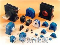 NEV电流传感器/电压传感器/霍尔传感器 NEV电流传感器/电压传感器/霍尔传感器