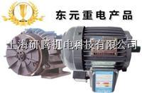 上海東元電機 AEEFF3,AEVFF3,AEEVLC,ETET,ETVF,EDVS