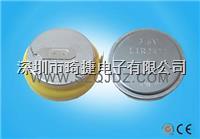 LIR2477焊脚电池3.6V充电电池