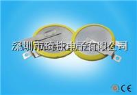 CR2016焊脚电池3V纽扣电池