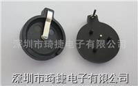 CR1632 DIP 插件电池座 CR1632-1