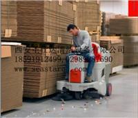 西安研究院扫地机|食品厂清扫车|煤矿小区清扫车