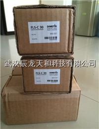 中国总代理DIMETIX FLS-CH10激光测距传感器