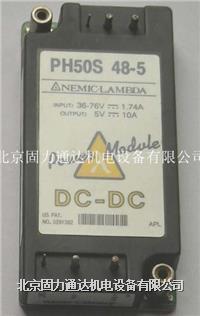 PH50S280-48