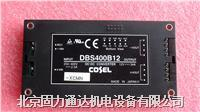 DBS400B5