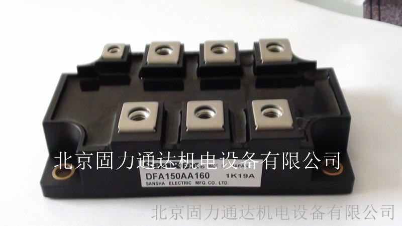 dfa150aa160半控三相桥整流模块 dfa150aa160
