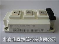 英飞凌IGBT模块 FF400R12KT3
