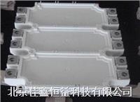 英飞凌IGBT模块 FS300R17KE3