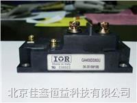 德国IR-IGBT模块 GA400DD60U
