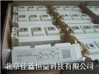 西门康IGBT模块 SKM150GB12T4