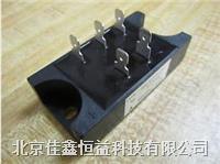三菱整流桥模块 RM25TN-H
