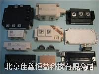 整流桥模块 VVZ110-12IO7
