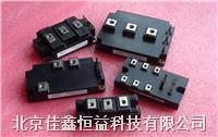 可控硅模块 MSG60Q41