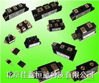 可控硅模块 MCD162-08IO1