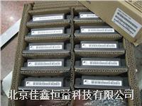 可控硅模块 IRKL71/12