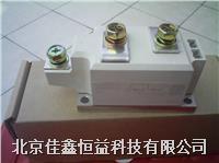 可控硅模塊 SKKL253/12E