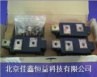 可控硅模塊 TD500N16