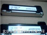場效應模塊 FM50DY-10