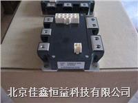 场效应模块 FM600TU-07A