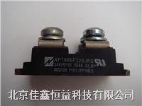 場效應模塊 APT60GF120JRD