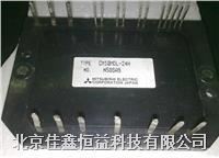 智能IGBT模塊 CM25MD-24H
