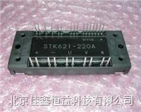 智能IGBT模块 STK621-220A