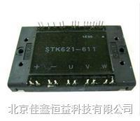 智能IGBT模块 STK672-210