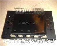 智能IGBT模块 STK6994JH