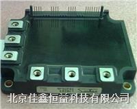 智能IGBT模块 SP15Z6C