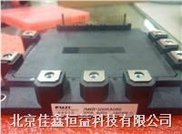 智能IGBT模塊 7MBP300RA060