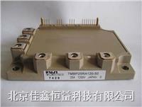 智能IGBT模块 7MBP25RA120-50