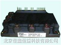 智能IGBT模块 7MBP50RA120