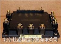 智能IGBT模塊 7MBP100RA120