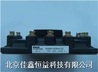智能IGBT模块 7MBP150RA120