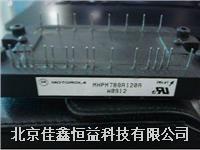 智能IGBT模块 MHPM7B15A120A