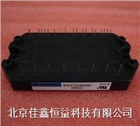 智能IGBT模块 XHPM6B10E60D3