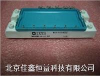 智能IGBT模块 MUBW25-12T7