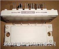 智能IGBT模塊 DP450D1200T102001
