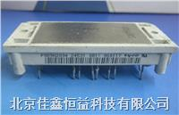 智能IGBT模塊 V23990-P488-A