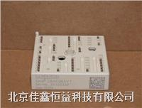 智能IGBT模块 SKIIP37AC125V