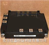 智能IGBT模塊 MIG25Q901H
