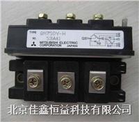 达林顿模块 QM50TB-2H