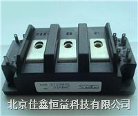 達林頓模塊 FST30Z6