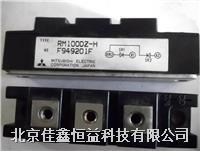 整流二極管、快恢復二極管 RM400DY-66S